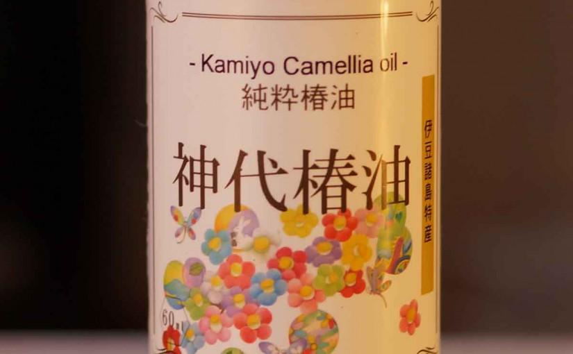 天然自然素材の神代椿油!!