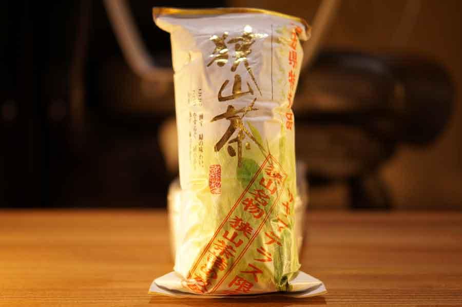 狭山茶詰め放題1