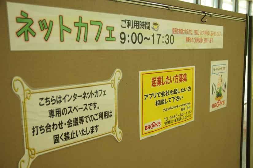 ブルックス大井直売店8