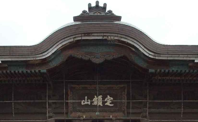 善光寺の迫力の仁王門!!