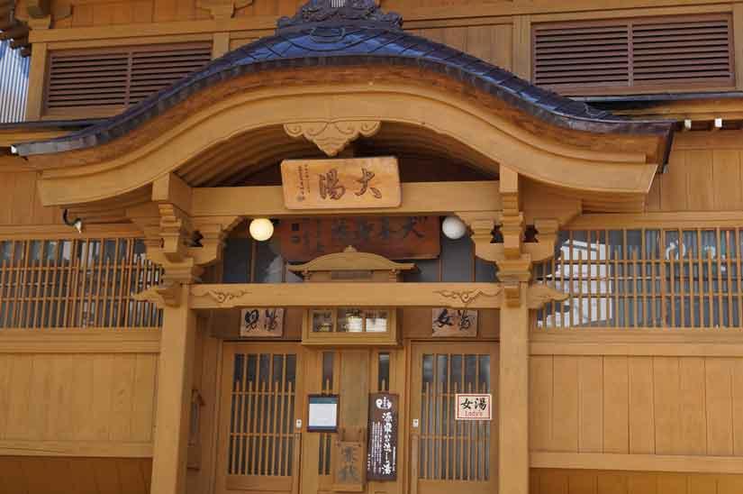 野沢温泉の外湯1