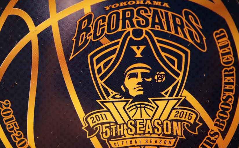 B-CORSAIRS5