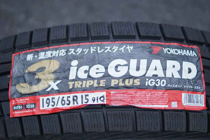 YOKOHAMA アイスガードトリプルプラス iG30+