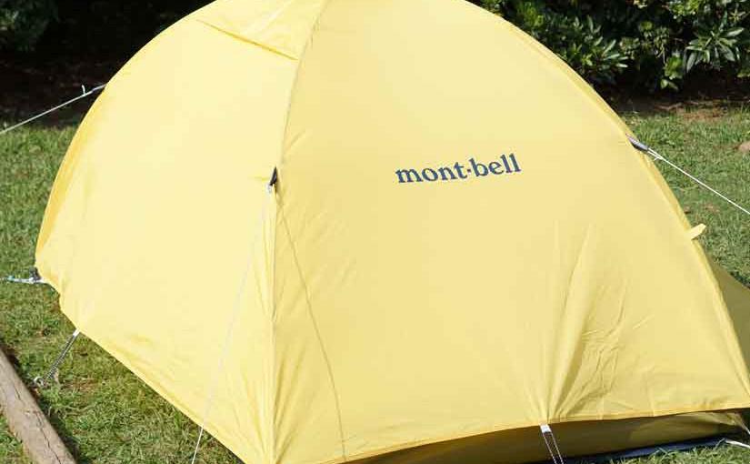 モンベルクロノスドーム2型10