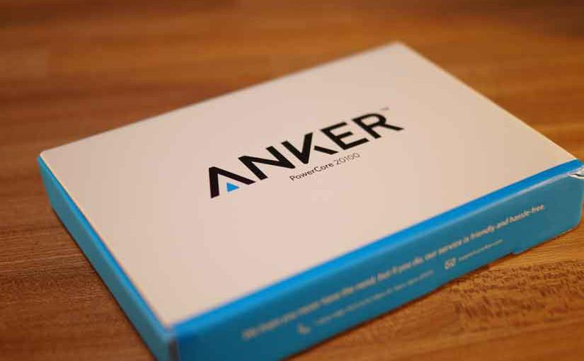Ankerのモバイルバッテリー、 PowerCore 20100!