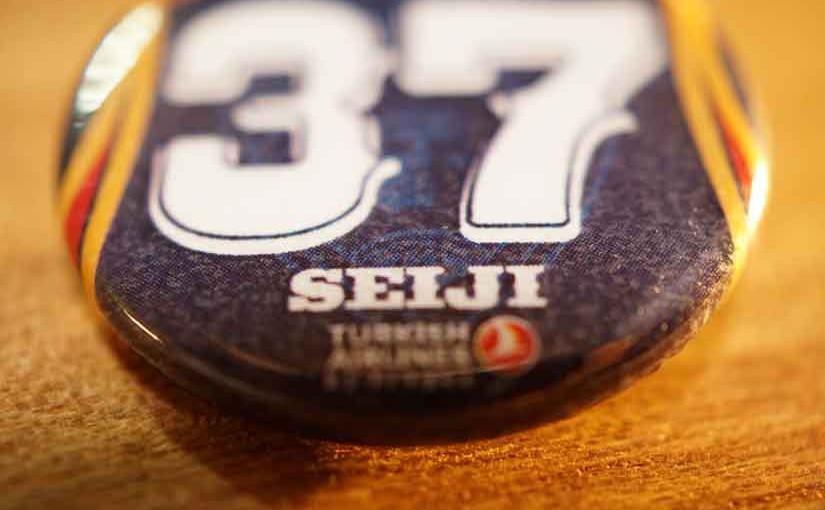 ビコール、#37 Gの河野 誠司3