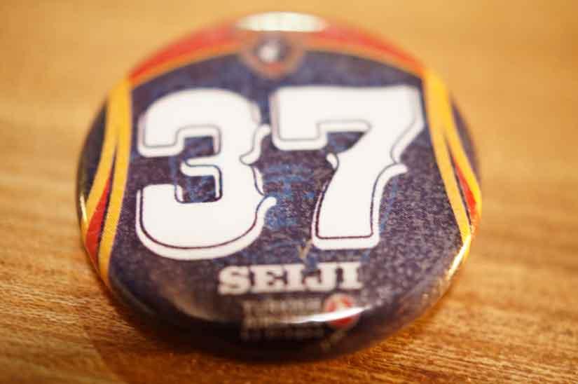 ビコール、#37 Gの河野 誠司選手1
