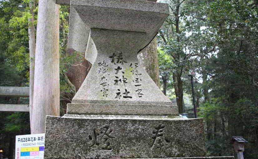 三重の椿大神社をお参りしたよ!!
